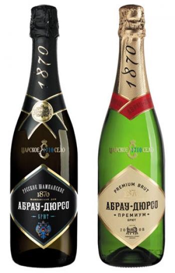 "Шампанское ""Абрау Дюрсо"""